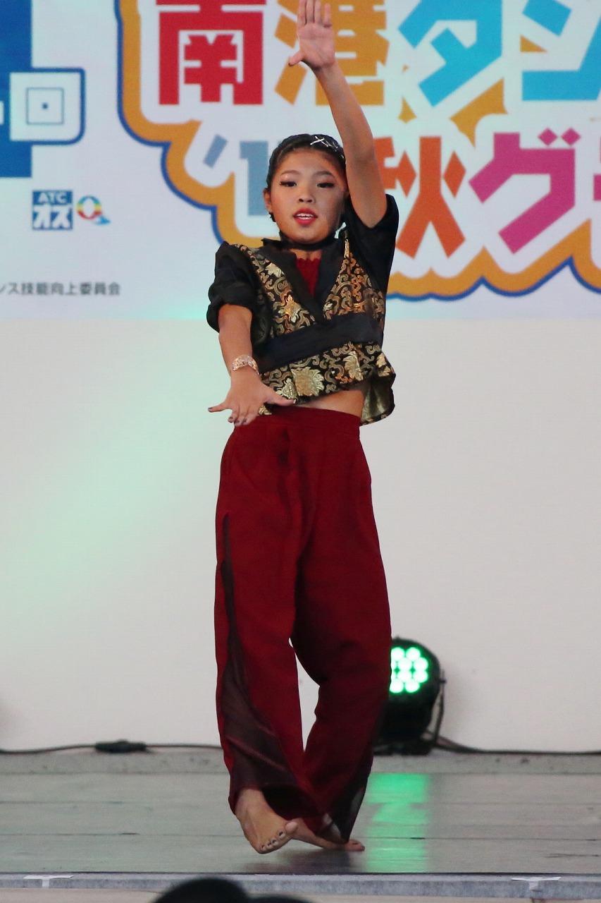 nankoufinal17preme 11