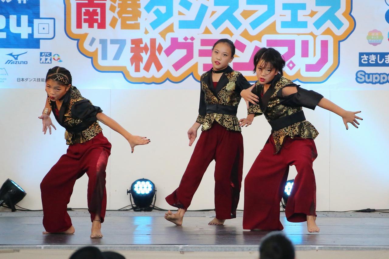 nankoufinal17preme 12