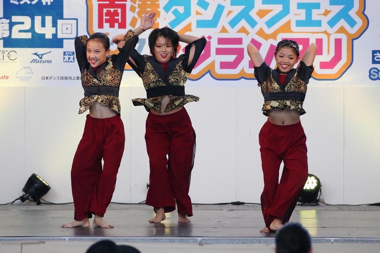 nankoufinal17preme 39