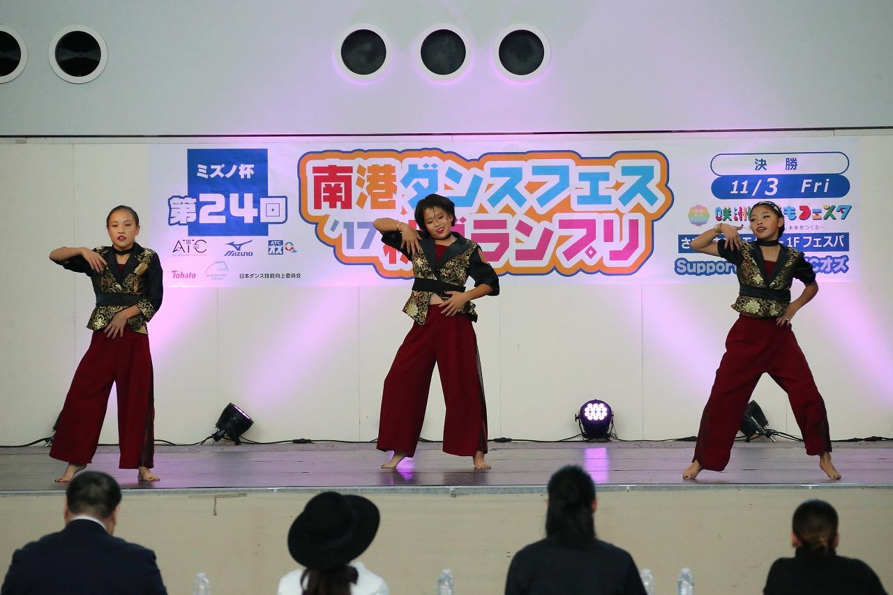 nankoufinal17preme 40