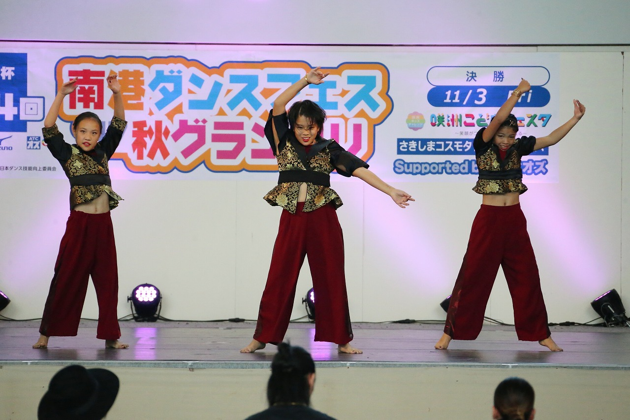 nankoufinal17preme 42