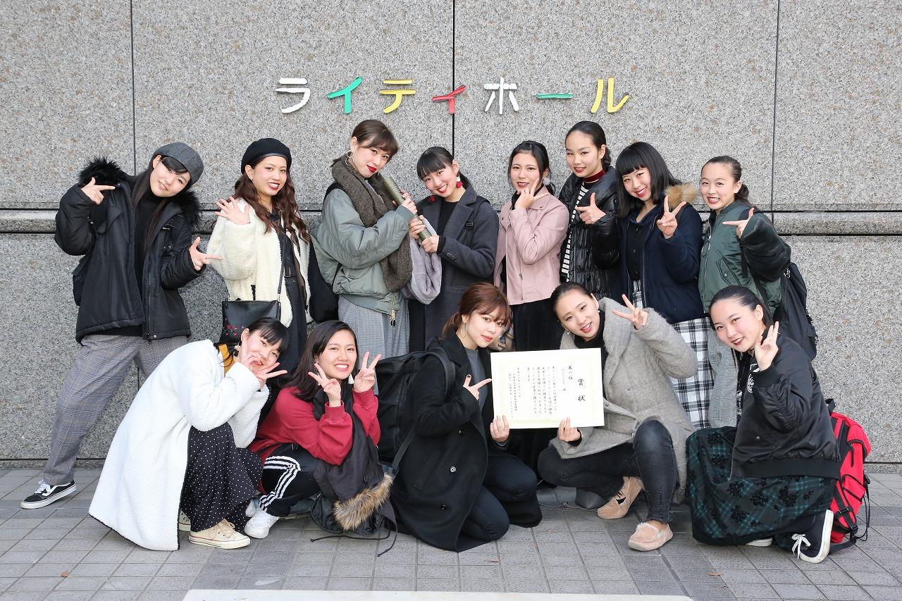 wakamono18shuugou 3