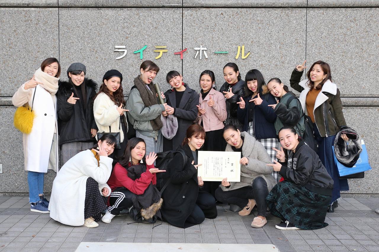 wakamono18shuugou 4