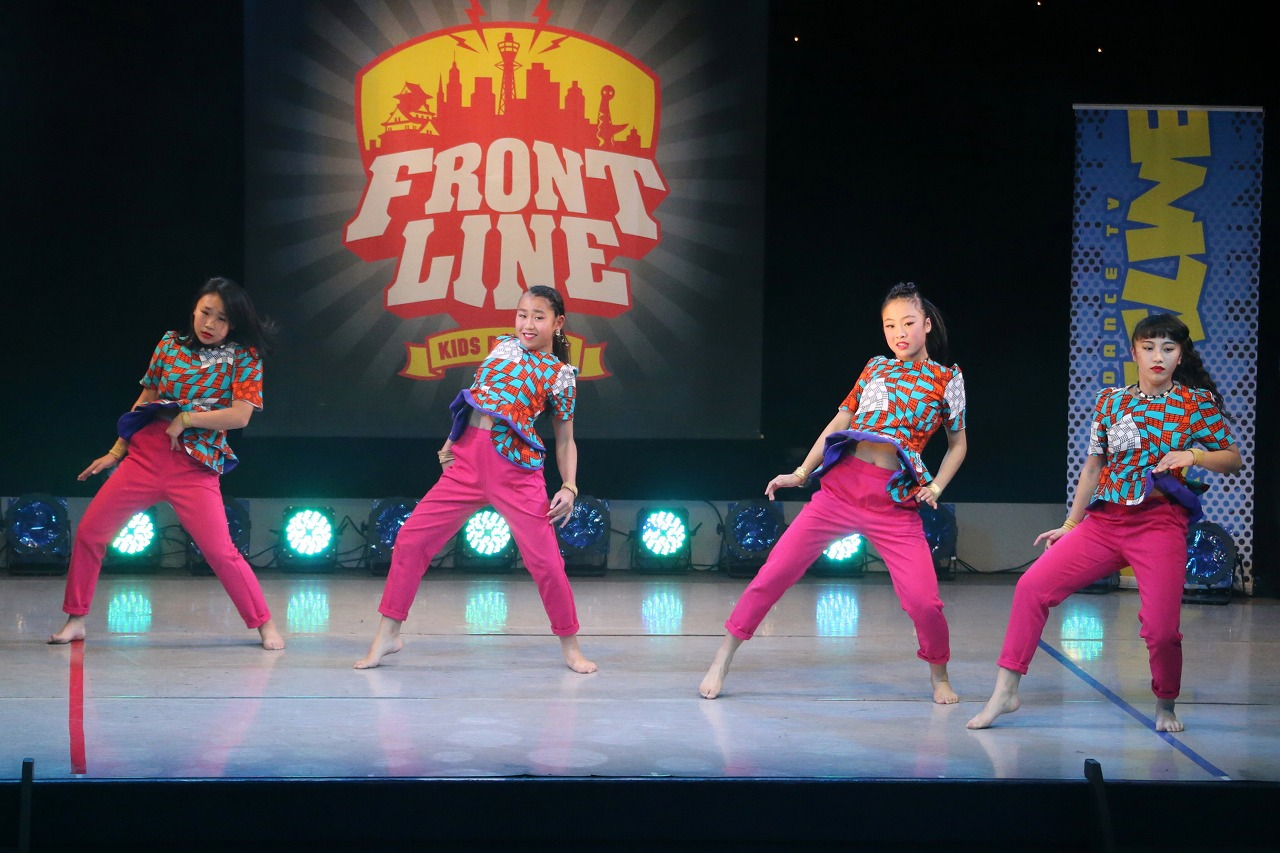 frontline1712perls 7