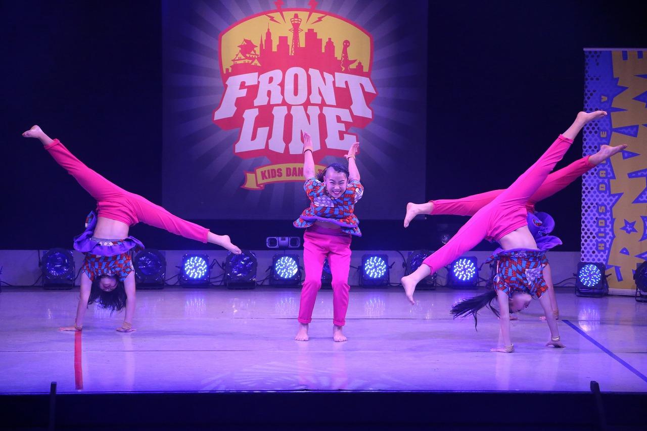 frontline1712perls 37
