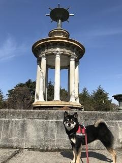 茶々・鶴舞公園