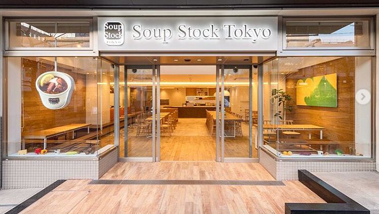 スープストック東京