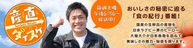 1704_daisuke_header_convert_20180217152510.jpg