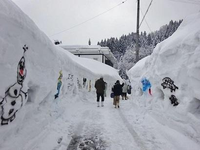 29 東二口の積雪
