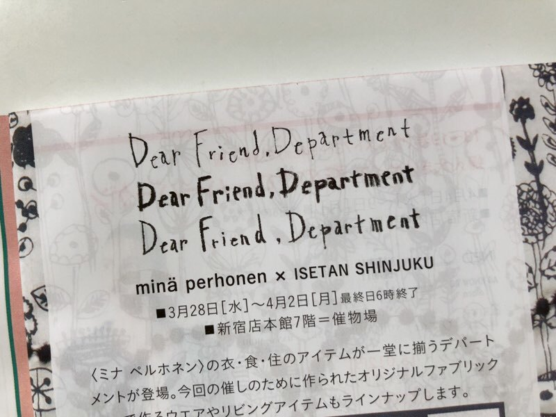 Dear Friend, Department-1