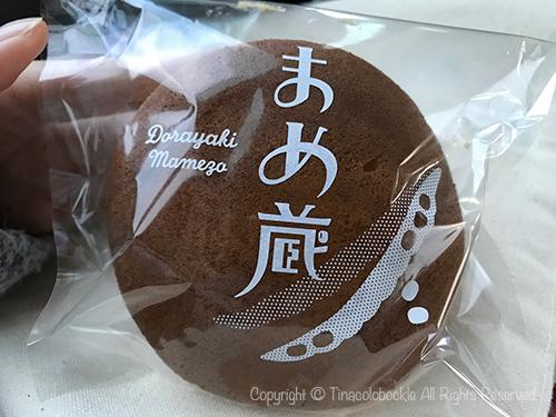 201802Hikiami_Kogetudo-10.jpg