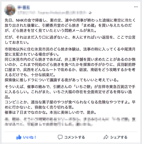 201802Hikiami_Kogetudo-13.jpg