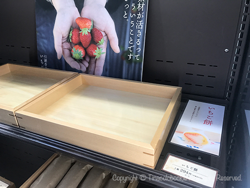 201802Hikiami_Kogetudo-3.jpg