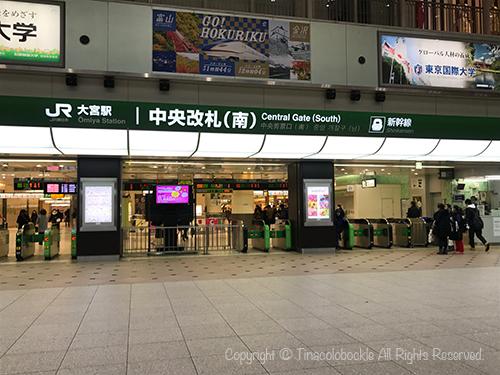 201802Hokuriku_Shinkansen-2.jpg