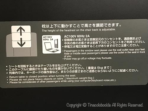 201802Hokuriku_Shinkansen-9.jpg