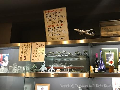 201802Nakajima_TOYAMA-13.jpg