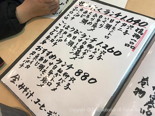 201802Nigiriya_Takaoka-1.jpg