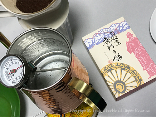 201802Toyama_Souvenir-6.jpg