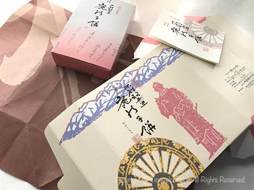 201802Toyama_Souvenir-8.jpg