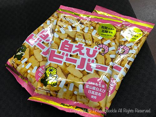 201803BEAVER_snack-2.jpg
