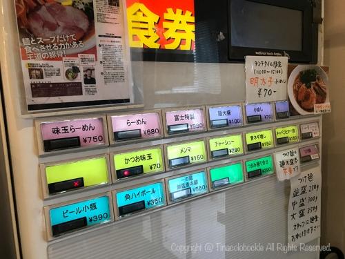 201803Fuji_Ramen_Asakusa-2.jpg