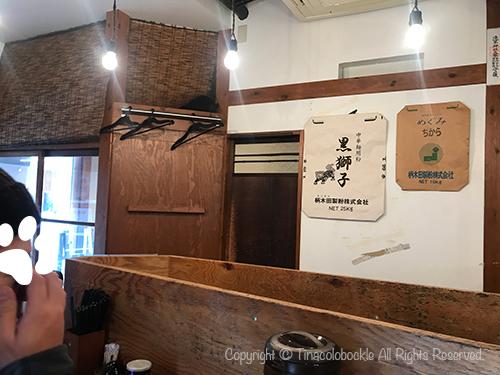 201803Fuji_Ramen_Asakusa-3.jpg