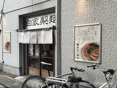 201803Fuji_Ramen_Asakusa-6.jpg