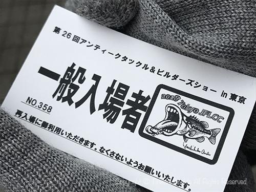 201803_Tokyo_JFLCC_Asakusa-2.jpg