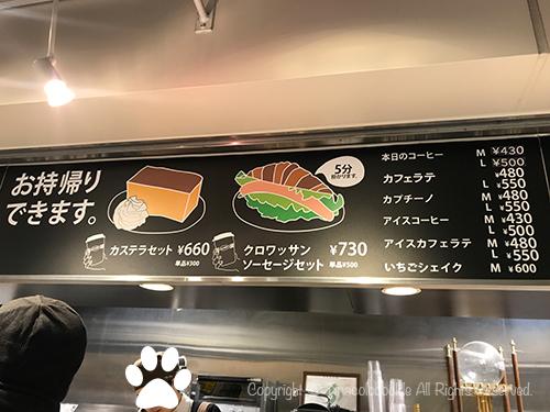 201803ecute_Omiya-4.jpg