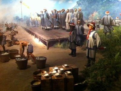 鴉片戦争博物館