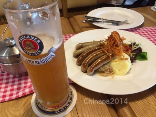 Paulaner Brauhaus 德国帕拉娜自酿啤酒餐厅