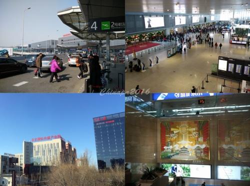 春節の北京
