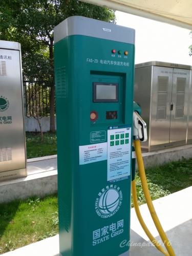 中国サービスエリアの充電ポスト