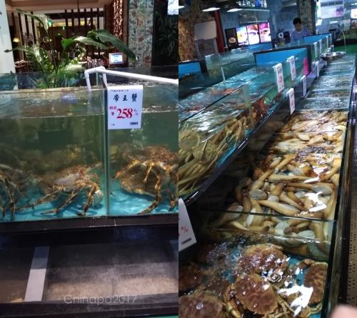麗貝蒸鮮工坊蒸汽海鮮火鍋(長寿路)