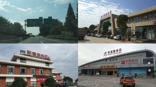 安徽・潜山~湖北・赤壁