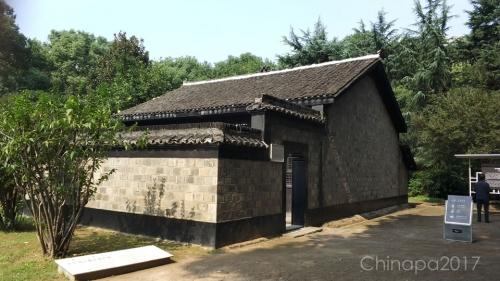 毛沢東の生家