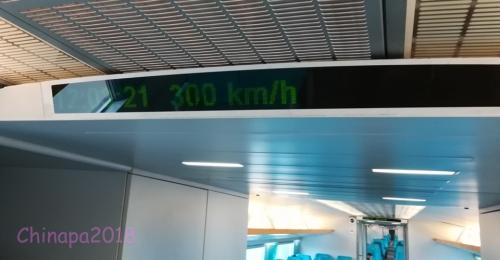 Maglev磁気浮上式鉄道