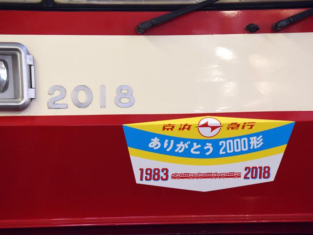 2018_HM_180325.jpg
