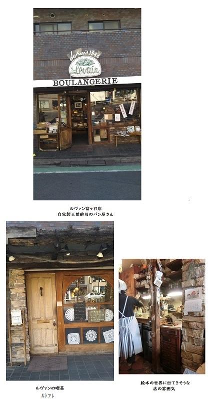 DSC_0121 パン屋さん喫茶