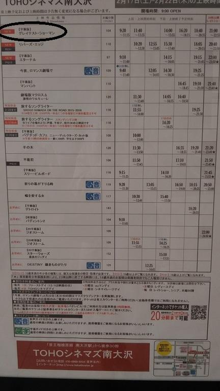 DSC_0164 映画