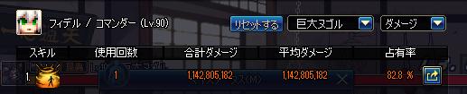 2018_02_25_09