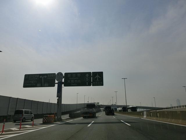 avetさんへ行程・手術・大泉緑地 035