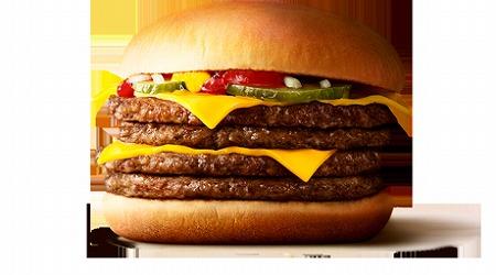 yorumac-doublecheeseburger_l.jpg