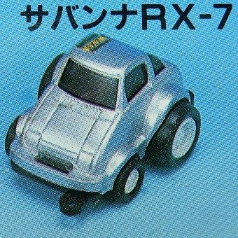 chibideka-RX7-1.jpg