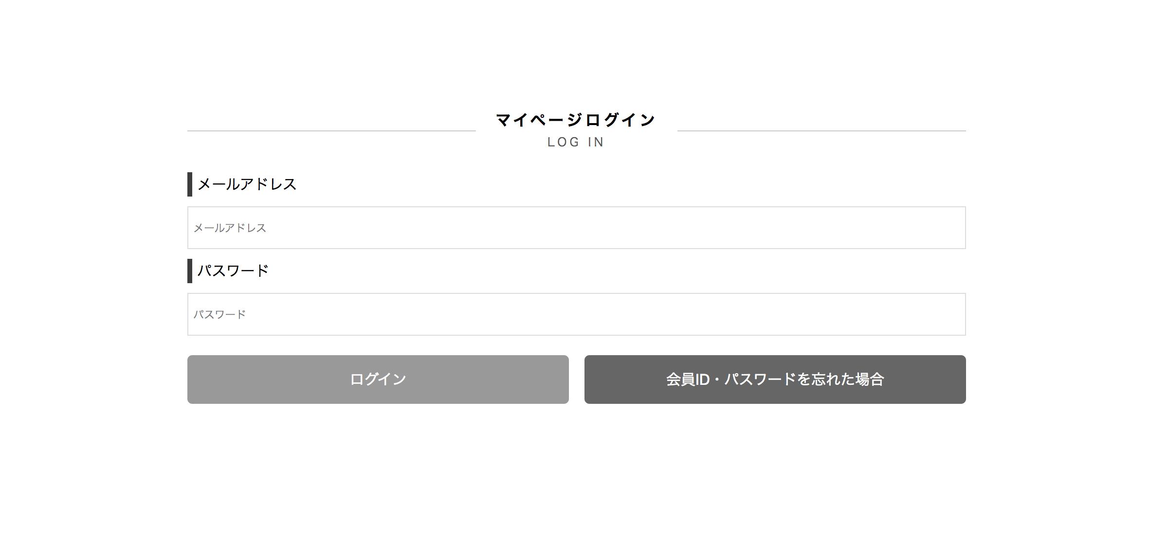 members0.jpg