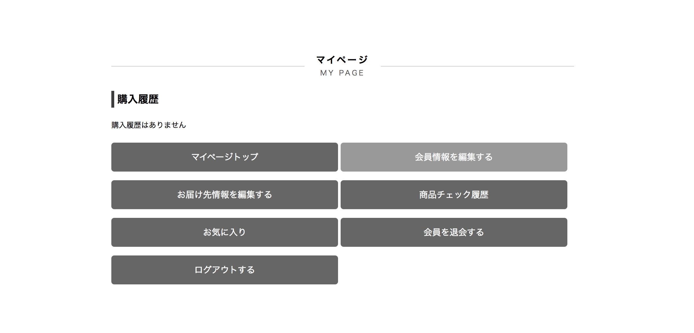members1.jpg