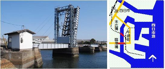 末広橋梁マップ