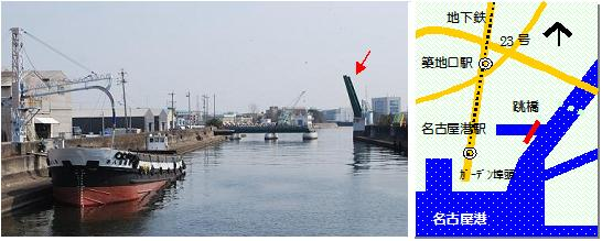 名港跳ね上げ橋マップ