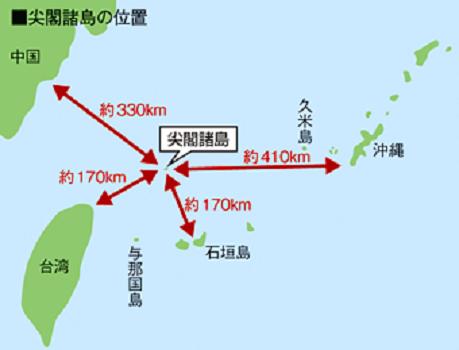 2石垣島  日本領土