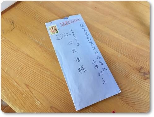 koyukiman1.jpg